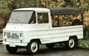 Zuk A-13 Foto aus Verkaufsprospekt